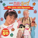 NHK英語であそぼ〜We Are All Special