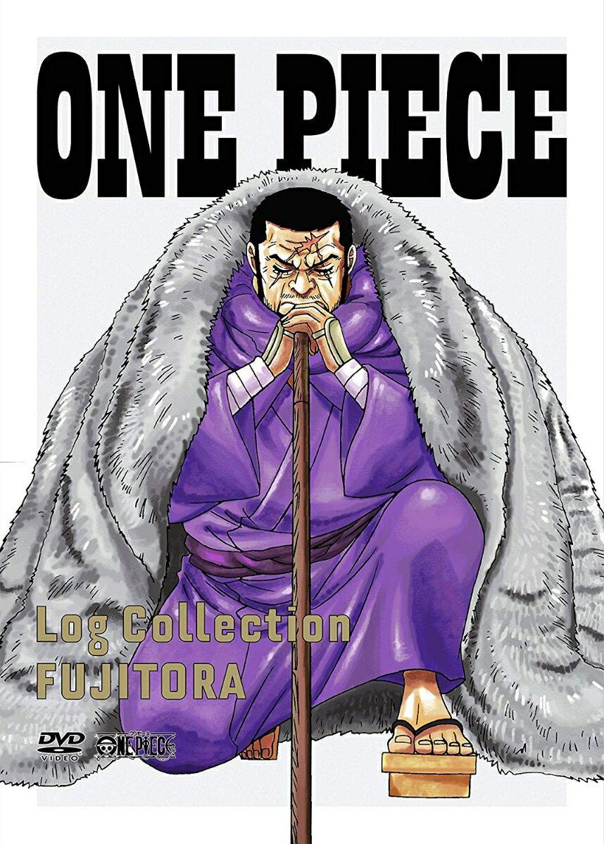 "ONE PIECE Log Collection ""FUJITORA"" [ 尾田栄一郎 ]"