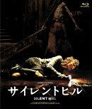 サイレントヒル【Blu-ray】
