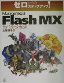 Macromedia Flash MX for Macintosh