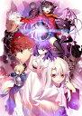 劇場版「Fate/stay night [Heaven's Feel] I.presage flower」(完全生産限定版)【Blu-ray】 [ 杉山紀彰 ]
