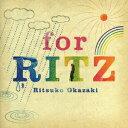 for RITZ [ 岡崎律子 ] ランキングお取り寄せ
