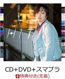 【先着特典】HIT (CD+DVD+スマプラ) (三浦大知コスチュームステッカー(E))