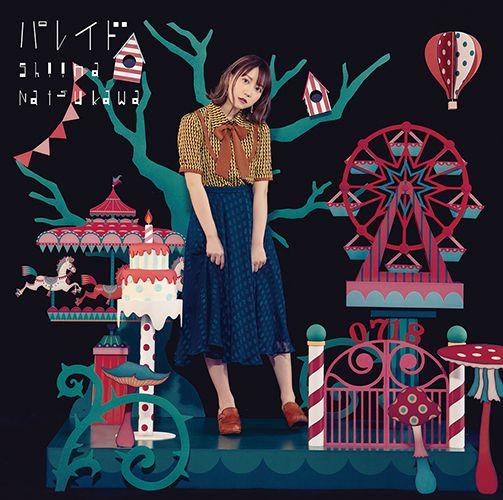 パレイド (初回限定盤 CD+DVD) [ 夏川椎菜 ]