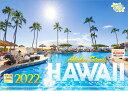 【楽天ブックス限定特典】「ハワイ Aloha Story」 2022年 カレンダー 壁掛け 風景(特典データ 「PC・スマホ壁紙・バー…