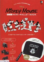 Disney Mickey Mouse MINI WALLET BOOK