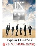 【楽天ブックス限定先着特典】UNLIMITED (Type-A CD+DVD) (生写真楽天ver.付き)