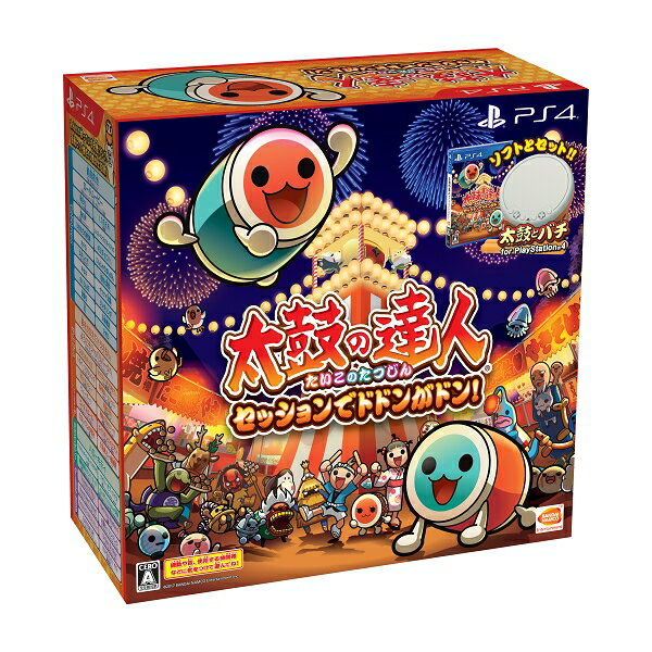 太鼓の達人 セッションでドドンがドン! 同梱版(ソフト+「太鼓とバチ for PlayStation4」1セットつき)