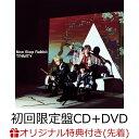 【楽天ブックス限定配送パック】【楽天ブックス限定先着特典】TRINITY (初回限定盤 CD+DVD)(アクリルキーホルダー) [ …