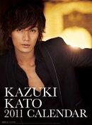 加藤和樹 カレンダー 2011