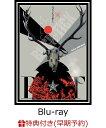 【早期予約特典】ロクス・ソルスの獣たち(完全生産限定盤)(2020年カレンダー付き)【Blu-ray】 [ BUCK-TICK ]