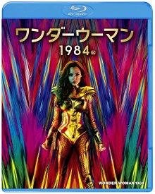 ワンダーウーマン 1984 ブルーレイ&DVDセット (2枚組)【Blu-ray】 [ ガル・ガドット ]