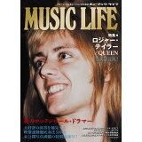 MUSIC LIFE ロジャー・テイラー/QUEEN[EXTRA]