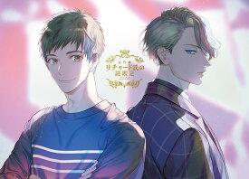 宝石商リチャード氏の謎鑑定Blu-ray 第1巻【Blu-ray】 [ 櫻井孝宏 ]