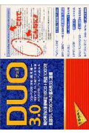 DUO 3.0 [ 鈴木陽一 ]