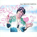 TVアニメ「BROTHERS CONFLICT」オープニングテーマ::BELOVED×SURVIVAL(初回限定盤 CD+DVD) [ Gero ]