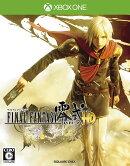ファイナルファンタジー零式HD XboxOne版