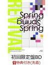 """【先着特典】UNISON SQUARE GARDEN Revival Tour """"Spring Spring Spring"""" at TOKYO GARDEN THEATER 2021.05.20(初回…"""