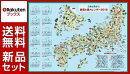 【特典付:ペーパークラフト1枚付き】日本を学ぼう!鉄道と旅カレンダー2018 E5系はやぶさBOX・E6系こまちBOX2個セ…