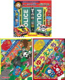 【バーゲン本】ミキハウス!ポカポカフレンズ3冊セット