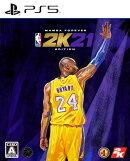 "NBA 2K21 ""マンバ フォーエバー"" エディション PS5版"