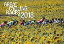 【壁掛】GREAT CYCLING RACES(2018カレンダー)