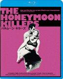 ハネムーン・キラーズ【Blu-ray】