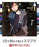 【先着特典】HIT (CD+Blu-ray+スマプラ) (三浦大知コスチュームステッカー(E))