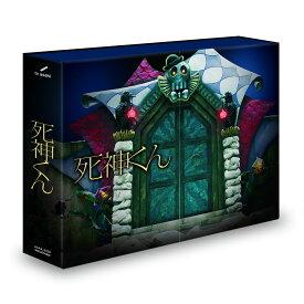 死神くん Blu-ray BOX 【Blu-ray】 [ 大野智 ]