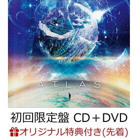 【楽天ブックス限定先着特典】ATLAS (初回限定盤 CD+DVD) (PassCode ATLASチケットホルダー付き) [ PassCode ]