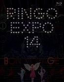 (生)林檎博'14 -年女の逆襲ー【Blu-ray】