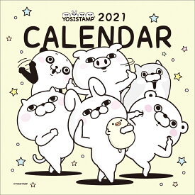 ヨッシースタンプ(2021年1月始まりカレンダー)