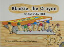 Blackie,the crayon