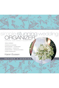 Simple_Stunning_Wedding_Organi