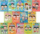 満点ゲットシリーズ ちびまる子ちゃんの国語 14冊セット