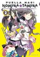 Puella Magi Homura Tamura, Volume 2: Parallel Worlds Do Not Remain Parallel Forever