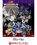【ペーパークラフト特典付】 キュートランスフォーマー さらなる人気者への道 初回限定盤Blu-ray 【初回生産限定】 …