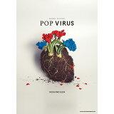 星野源「POP VIRUS」 (バンド・スコア)