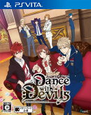 Dance with Devils 通常版