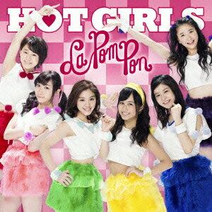 HOT GIRLS [ La PomPon ]