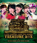 ℃-uteコンサートツアー2013春 トレジャーボックス【Blu-ray】