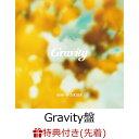 【先着特典】Gravity盤 「Gravity / アカシア」 (CD+DVD) (「Gravity」ver.クリアファイル(A5サイズ)) [ BUMP OF CHI…