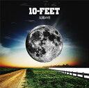 太陽の月 (完全生産限定盤 CD+DVD+グッズ) [ 10-FEET ]