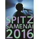"""【予約】SPITZ JAMBOREE TOUR 2016 """"醒 め な い""""(初回限定盤)"""
