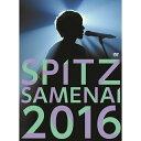 """SPITZ JAMBOREE TOUR 2016 """"醒 め な い""""(初回限定盤) [ SPITZ ]"""