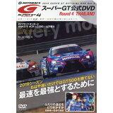 DVD>2019 SUPER GT オフィシャルDVD(Vol.4) Round 4 THAILAND (<DVD>)