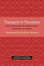 Transport in Transition: The Evolution of Traditional Shipping in China TRANSPORT IN TRANSITION (Michigan Abstracts of Chinese and Japanese Works on Chinese) [ Andrew Watson ]