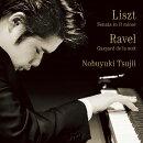 リスト:ピアノ・ソナタ ロ短調/ラヴェル:夜のガスパール
