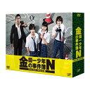 金田一少年の事件簿N(neo)[DVD-BOX] [ 山田涼介 ]