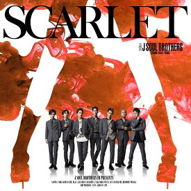 SCARLET (CD+スマプラ) [ 三代目J Soul Brothers from EXILE TRIBE ]